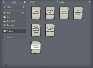 日程管理app下载 日程管理软件iPad版 2.3 免费下载 统一手机站