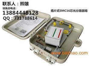 保护座,可满足36芯熔接保护套管安放或18芯冷接子的安放需求; 翻...