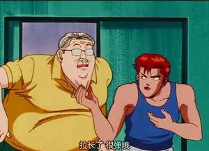 笑神记-第七集 还是樱木摸安西教练下巴的段子   我可是打败过赤木队长的人   ...