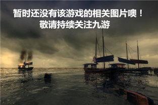 纪元黎明 纪元黎明官网 攻略 纪元黎明礼包 安卓版iOS版下载 九游