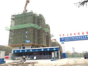 中海蓝庭施工进度图 2016.1