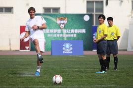 足球梦活动火热开展 范德萨过招中国少年