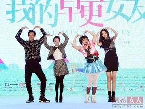 我要在线撸- 去年11月3日,由郭在容导演,周迅、钟汉良、佟大为、张梓琳主演的...