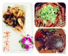 带你去桔子里吃饭的餐厅