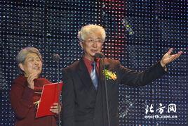 """8》之后,著名播音员铁城和他的儿子――2006""""金话筒奖""""获得者、..."""