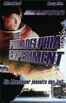 费城超时空实验