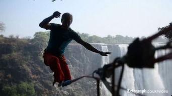...名勇者走绳首次成功穿越维多利亚大瀑布