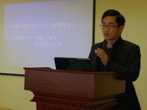 ...区教育局副科长张剑生作讲座-西陵区开展校车安全管理业务培训
