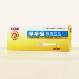 ...纸 包装 盒 验孕棒 盒 医用 包装 盒