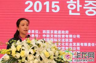 华龙网集团总裁、 李春燕致辞.      摄 -中国文化产业市场这块大蛋糕 ...