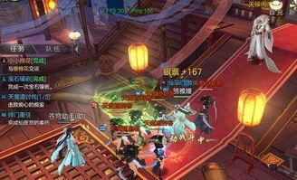 苍穹之剑2天魔道讨伐任务怎么做