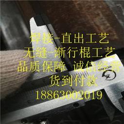 据富宝钢铁网管材研究中心市场监测显示:邯郸市场20*20*2.0正大方...