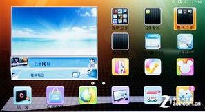 全新设计的用户界面-电视猛降榜 55寸高清智能大屏狂降600元