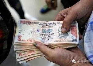 ...着1000卢比面值的钞票-大钞将变废纸 为了反腐,印度开始放大招了
