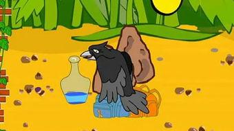 乌鸦喝水 动画 原画