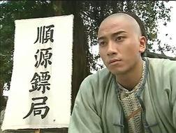 在2003年首次于电视剧《英雄刀少年》担任男主角.-吴卓羲唐宁魏骏...
