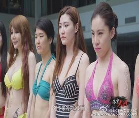 ...视游泳节目美女大尺度出镜-媒体 是胸就要遮 太僵化 游泳跳水也不能...