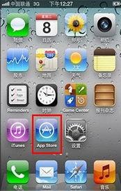 识别看看-...么看真假 快速辨别iPhone真假教程