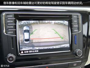 北京大众什么车优惠7万元 正在搞促销活动吗 是现金优惠吗 -极速赛车 ...