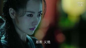 官仙-飞刀又见飞刀 最好看不是刘恺威 而是他爹娘,这拍摄美绝了