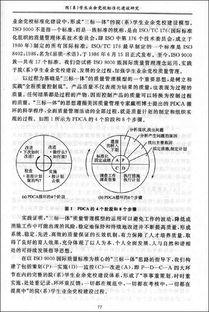 思睿观通 大学生思想政治教育研究