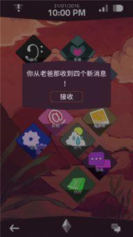 手机疑云汉化版 手机疑云安卓版下载 v1中文版 跑跑车安卓网