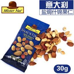 ...生60g 进口休闲食品批发 -膨化脆食 中国黄页