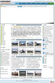 le站点地图 sitemaps.xml bug   6、后台有搜索引擎的蜘蛛查看,做SEO...