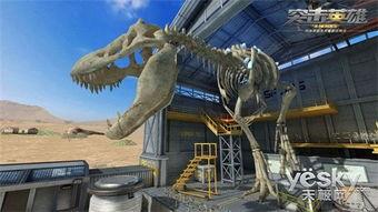 ...大门开启 突击英雄 猎杀侏罗纪