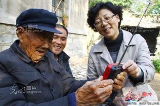 留守老人 第一书记 李蓉 老年人
