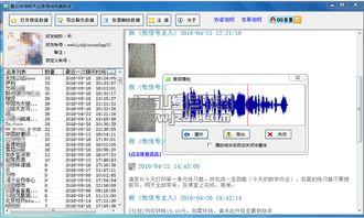 星云微信聊天记录恢复软件 星云微信聊天记录导出恢复助手 5.0.95 官...