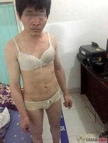 郑州升达大学偷内衣-深圳男子偷3麻袋女性内衣 被抓时身上还穿了一套