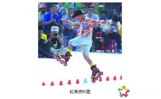 轮滑资料图-轮滑天地 新手上路 上海青少年几乎都有一双轮滑鞋