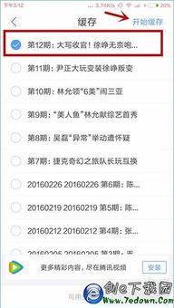 QQ浏览器怎么下载不了视频了 手机QQ浏览器视频下载图文教程