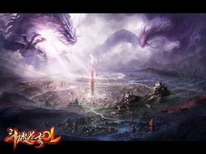 斗破苍穹续集新世界 斗破苍穹之无上之境 斗破苍穹2新世界 斗破苍穹...