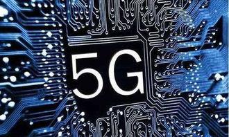 5G将成巴展亮点 技术创新更受关注