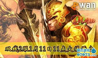 传奇之超级法师-8wan 屠龙传说 超强职业暴击屠龙