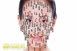 女人脸上长痣面相图