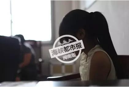 10岁女孩遭村干部猥亵 被强迫看女性裸照(图)-新闻