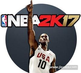 NBA2K17科比图标下载 NBA2K17 图标制作 球星版 科比下载 v1.0 极速...