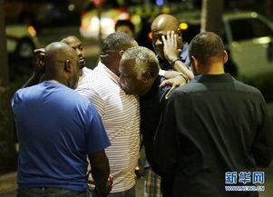 美国一白人枪手袭击非裔教堂造成9人死亡