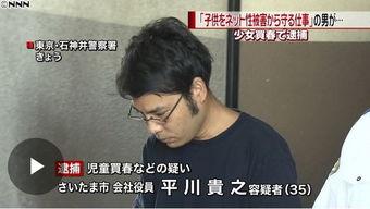 ...童情色 讲师 援交东京15岁女孩不付钱