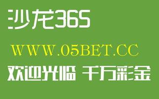 河南快三走势图 综合版 中超观察 两队摆脱低迷稳步上升 一方恒丰难兄...