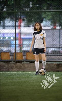 重庆美女 催眠大师 爱踢球