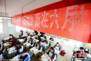 江苏校园高考条幅标语上演励志 集结号