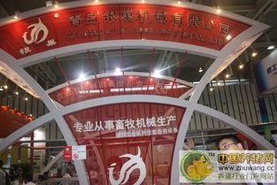 青岛银巢机械有限公司   北京金娜... 湖南天心种业有限公司   福清市永...