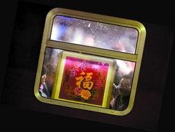 免下载播放器av-春运11天广州累计送客890万人次