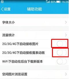 QQ接收的视频存在哪里