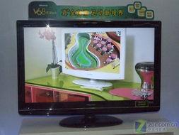 电元一气录-海信TLM40V68P液晶电视采用全高清液晶面板,分辨率为1920*1080...