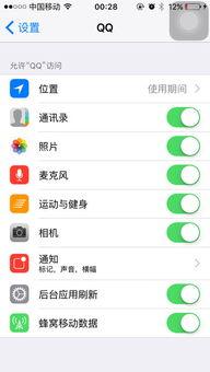 ...plus 微信QQ语音通话视频通话对方听不到声音手机没坏Siri录视频电...